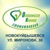 Стоматология «ОптимистКлиник»