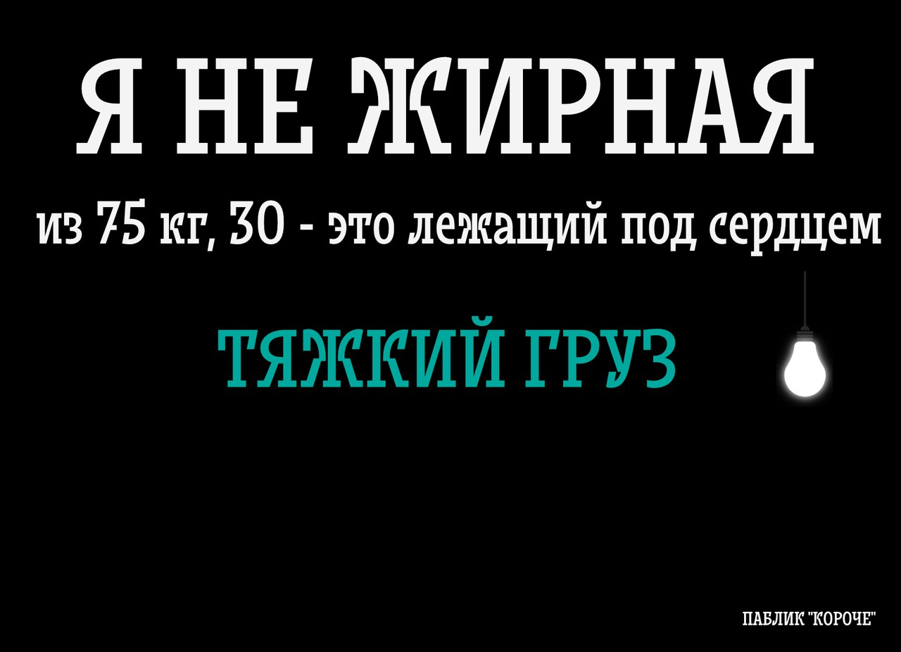 [img=left]https://pp.vk.me/c836723/v836723495/15114/QFqQkEhxQS4.jpg[/img]