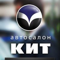 kit_auto