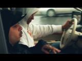 CENTR - Трафик (feat. Смоки Мо)