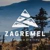 Трейлы и велотуры zagremel.ru