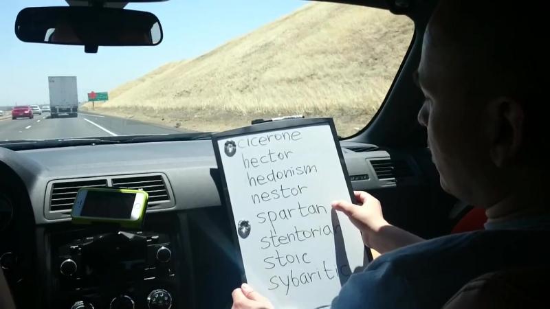 SAT слова Cicerone hector hedonism nestor spartan stentorian stoic sybaritic | Подготовка к SAT
