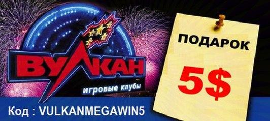 Сайт-о-казино-а имеет 250-300 уников и приносит доход который вы можете казино игровые автоматы онлайн бесплатно без регистрации
