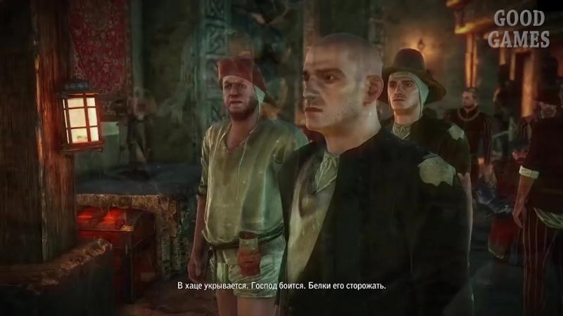 Ведьмак 2 Убийцы Королей Игрофильм ч.1 - (Путь Йорвета)