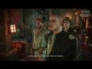 Ведьмак 2 Убийцы Королей Игрофильм ч.1 - Путь Йорвета