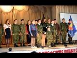 Молодая Гвардия Донбасса в Горловском Институте Иностранных языков, где состоялось военно патриотическое мероприятие Есть такая