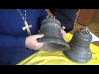Возвращение колоколов, похищенных из нерехтского храма.