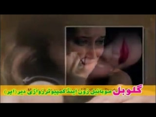 New pashto sad tappy.mp4