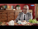 Семейный альбом. Геннадий Хазанов ( 23.07.2017 )