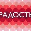 Радость в Воронеже / 28.05