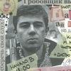 27.11 Danila, I need help!