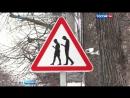 Дорожный знак Осторожно, зомби! появился в Сокольниках