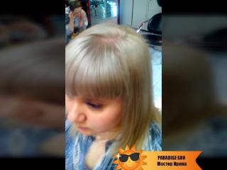 Очаровательный пепельный блонд. Ирина, тел:8917-45-85-279