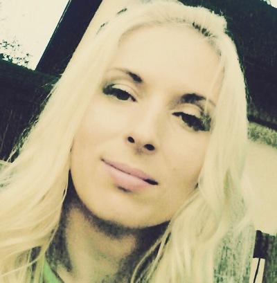 Лена Ермакова