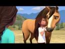 """Спирит: Скачки на Свободе [s01e01] - """"Лаки и Неукротимый Спирит"""" Spirit Riding Free (русская озвучка)"""