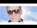 RobKay feat. David Posor - Dein Lied (Dj Gollum Video Edit)