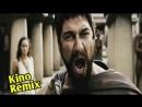 300 спартанцев фильм 2007 это спарта часть 3 kino remix пьяные бабы драки алко разборки посадила на попу четким мая гери