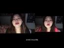 Китайский кавер Adele - Hello (Chinese Version _ 中文版)