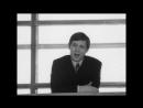 Твоя судьба - Эдуард Хиль 1973