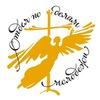 Молодежный отдел Лысковской епархии