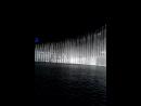Эффектное шоу танцующих фонтанов . Завораживает очень