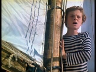 Морская стихия (Новые приключения капитана Врунгеля)