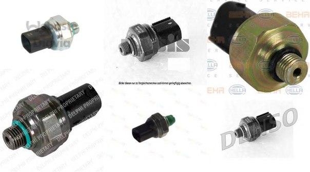 Пневматический выключатель, кондиционер для BMW X4 (F26)