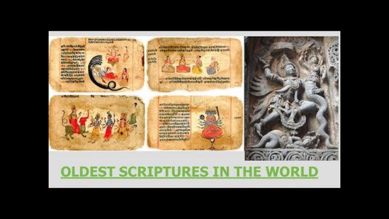 Guru, Prashant Trivedi - Oldest Scriptures in Existence - Origin of Mankind The Universe