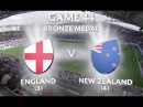 Rugby Sevens, England 7s - New Zealand 7s, 14.05.2017