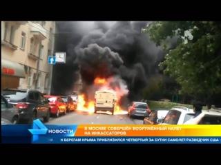 Дерзкое ограбление инкассаторов в Москве вынесли из машины 55 миллионов