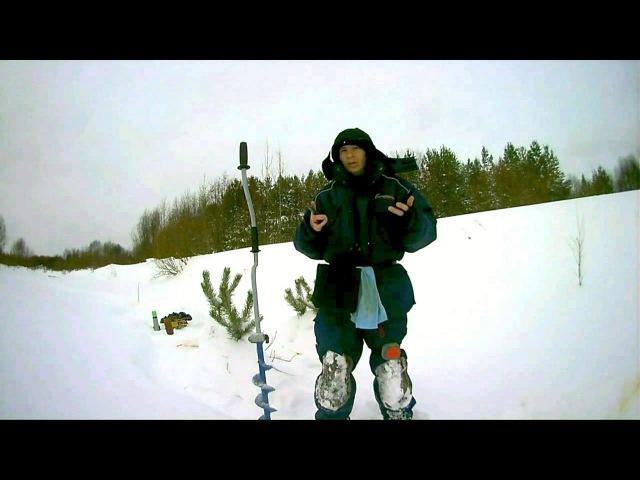 Костюм зимний Novatour