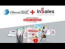 Как создать интернет магазин на платформе InSales. ИнСейлс - обзор Евгения Попова