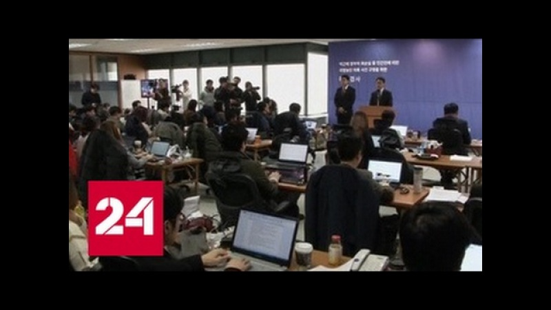 Удар по экс-президенту Кореи: наследник империи Samsung взят под стражу