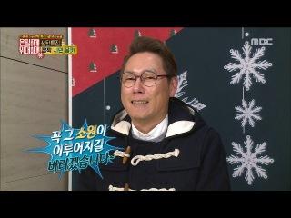 [Secretly Greatly] 은밀하게 위대하게 - Yoon Jong-shin acts like machine! 20161225
