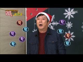 [Secretly Greatly] 은밀하게 위대하게 - Lee Soo-geun,