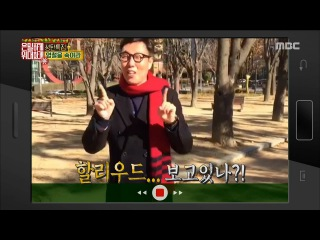 [Secretly Greatly] 은밀하게 위대하게 - Kim youngchul, Hollywood... see me? 20161225