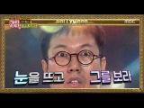 [Secretly Greatly] 은밀하게 위대하게 -Kim youngchul's self introduction! 20161225