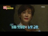 [Secretly Greatly] 은밀하게 위대하게 -Kim Jiho trigger jealousy by fake first love 20161225