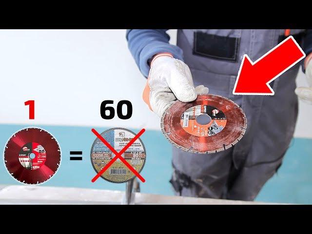Этим диском можно резать ВСЁ! 1 диск = 60 абразивным кругам. Инновация в сфере обработки металла