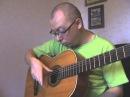 Упражнение для перехода между струнами. Гитара