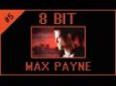 Max Payne [Main Theme, 8 Bit] 5