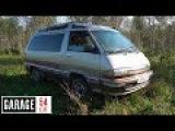 4WD и ОГРОМНЫЙ салон за 100К рублей  Toyota Town Ace