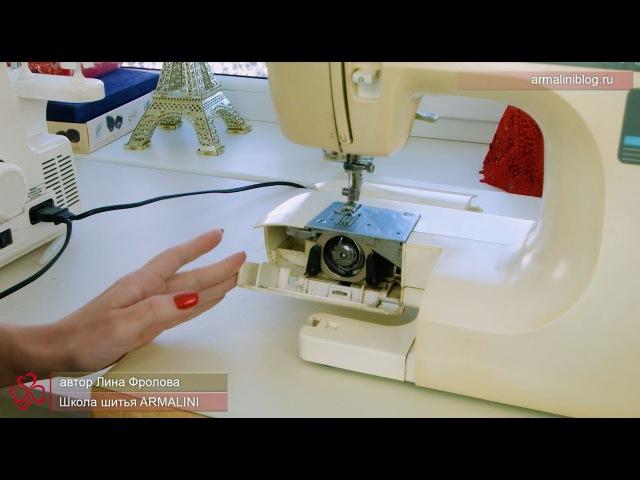 Челноки швейных машин. Какой выбрать