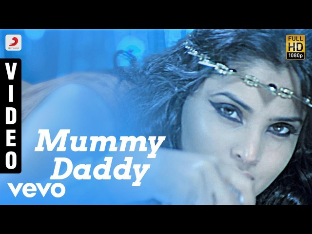 Shivanagam Mummy Daddy Video Vishnuvardhan Ramya