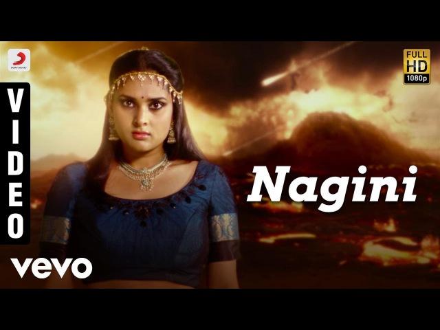 Shivanagam Nagini Video Vishnuvardhan Ramya