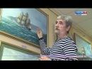 Время Море Корабли Александра Заикина Видеобуклет