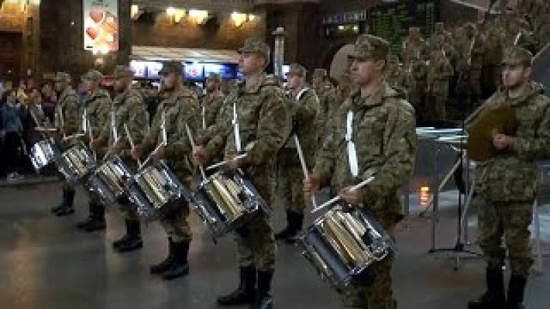 Гимн ОУН на Киевском вокзале