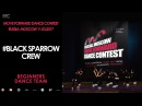 Black Sparrow Crew | BEGINNERS TEAM | MOVE FORWARD DANCE CONTEST 2017 [OFFICIAL VIDEO]