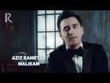 Aziz Rametov - Malikam | Азиз Раметов - Маликам