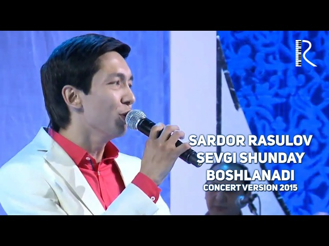 Sardor Rasulov - Sevgi shunday boshlanadi | Сардор - Севги шундай бошланди (concert version 2015)